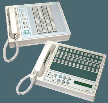 Audio Visual Nurse Call Systems